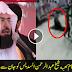 Attempted Stabbing of Imam-e-Kaaba Sheikh Abdur Rehman Al Sudais -Exclusive-Footage-ایک بندے کی امام كعبه شيخ عبدالرحمن السديس کو جان سے مارنے کی کوشش،