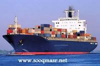 التصدير,عقد الوكالة,خطوات التصدير,شهادة المنشأ,اجراءات التحكيم,الاستيراد,سوق مصر