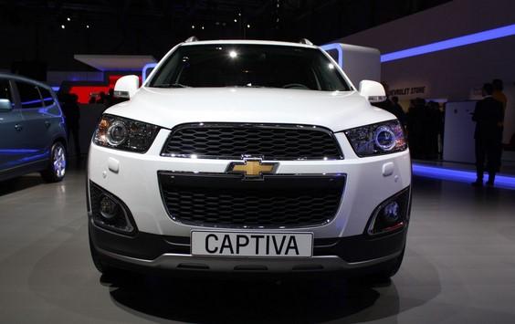 Chevrolet captiva prix 2016