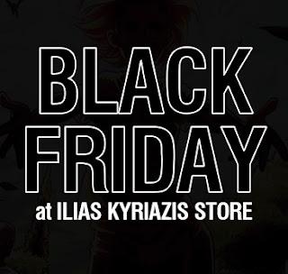 http://iliaskyriazis.bigcartel.com/