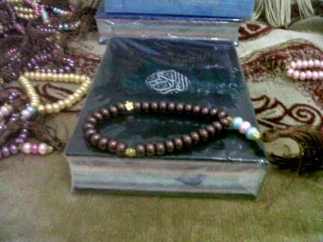 al-quran, holy quran, al-quran pelangi, al-quran pelangi falistya
