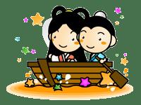 織姫・彦星と船 | 無料で使える七夕のイラストや写真素材色々