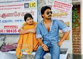 Vanavarayan Vallavarayan Trailer