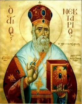 Sfantul Ierarh Nectarie-Ocrotitorul nostru