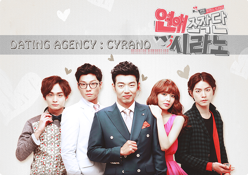 Dating Agency : Cyrano ♪,أنيدرا