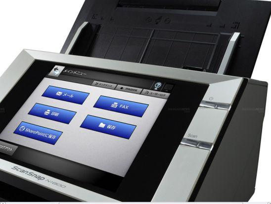 N1800 PFU Fujitsu Scanner