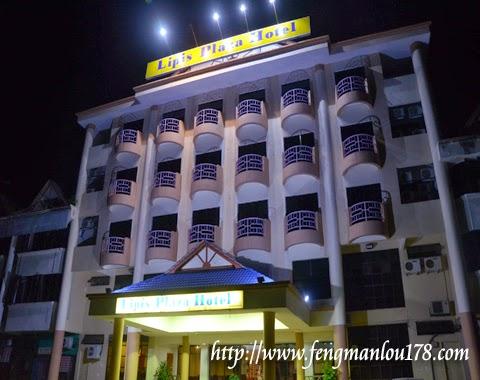 立卑广场酒店