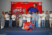 Broker 2 Audio release function photos-thumbnail-9