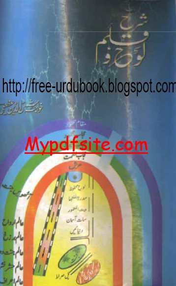 spiritual restructuring book free pdf