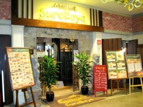 kuliner di Jepang restaurant Surabaya