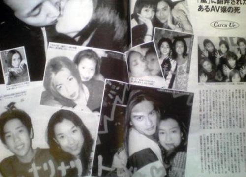 Dating mao inoue Are Matsumoto