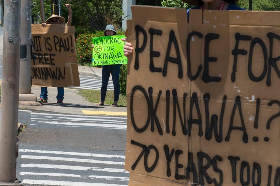 HOA (Hawa'i-Okinawa Alliance)