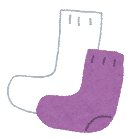 靴下のイラスト | 無料イラスト ... : 50音 ひらがな : ひらがな
