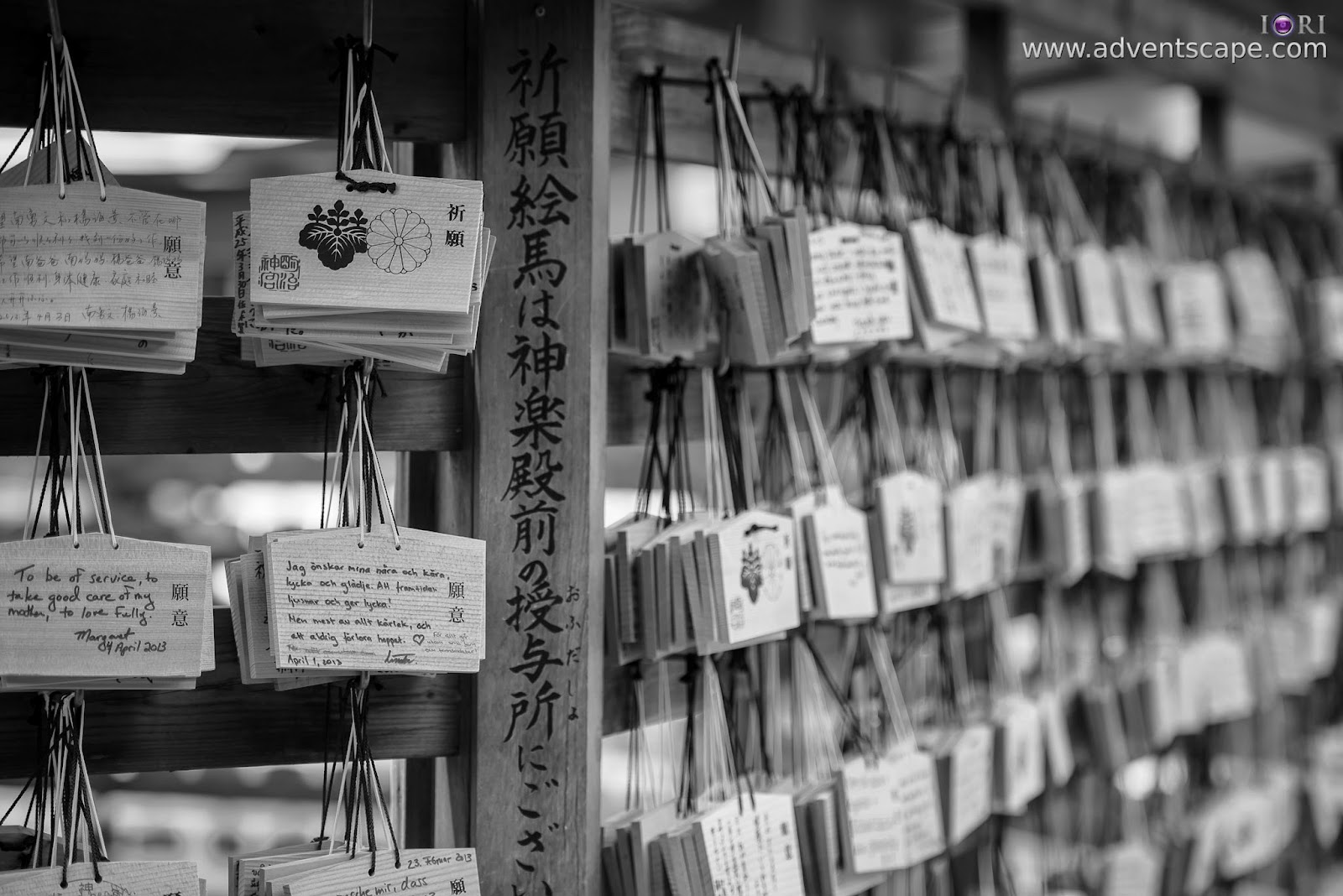 Asia, dedication, Japan, Land of the Rising Sun, letter, Meiji temple, Philip Avellana, prayer, Senso-Ji, temple, Tokyo, tourism, lightroom conversion,  Lightroom's Conversion, custom black and white, bw