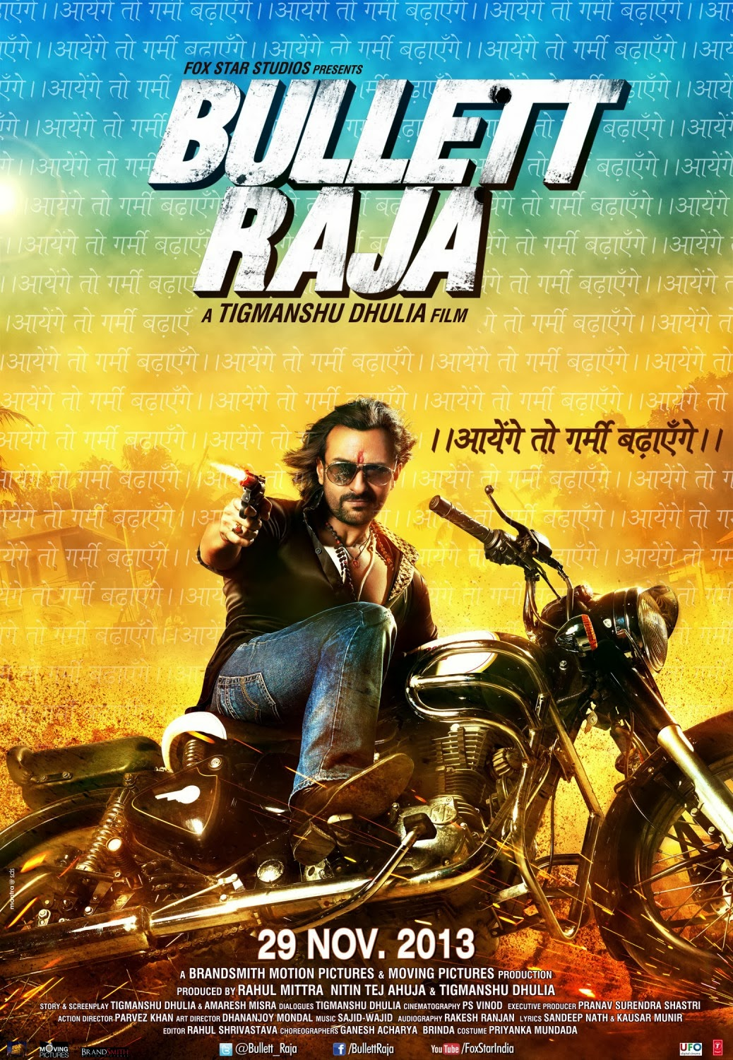 Bullett Raja – 2013 – Hindi – Watch Bullet Raja online