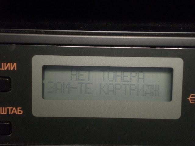 Panasonic Kx Mb1500 Замена Картриджа Инструкция - фото 11