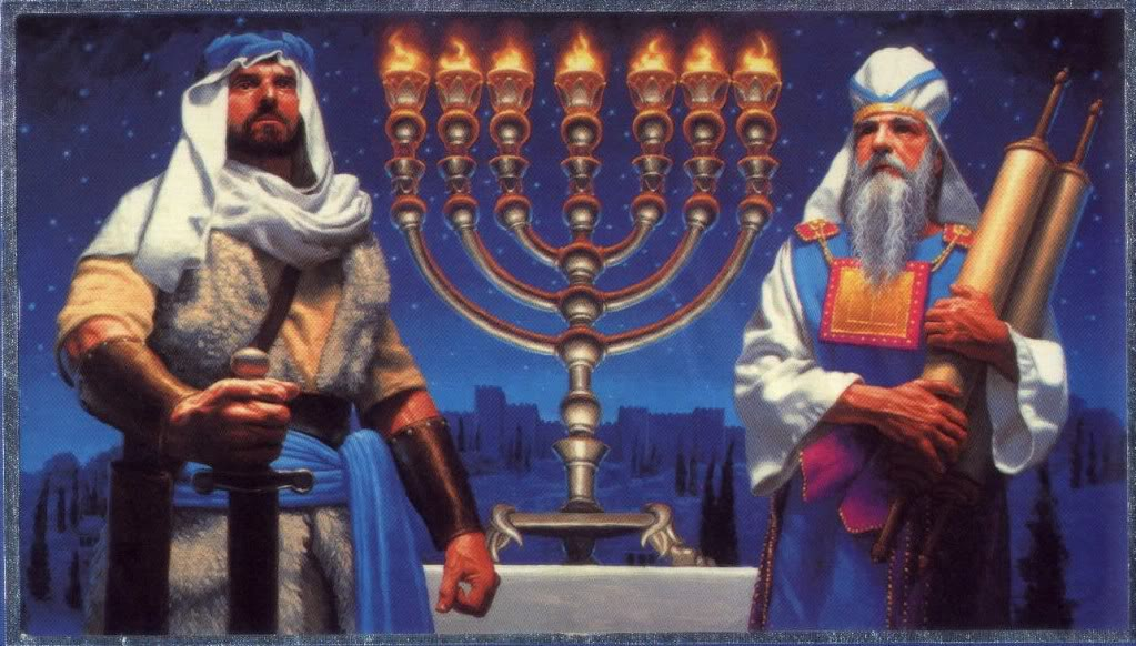 Stoned-Campbell Disciple » Blog Archive » Book of First Maccabees: God's  Family of Deliverance
