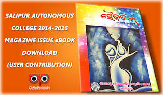 Download *The Saikatinee* - 2015 Magazine Issue Of Salipur Autonomous College (User Contribution)