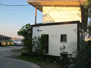 Green House Tsukuba Ibaraki