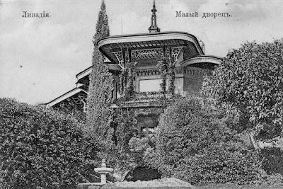 Малый Ливадийский дворец
