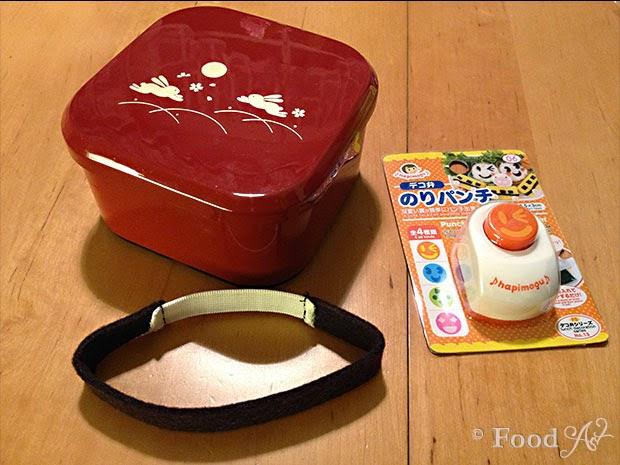 Rote Usagi Bento Box und Nori Ausstanzer