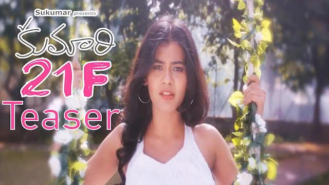 Kumari 21F Movie Teaser | Raj Tarun | Hebah Patel | Rathnavelu | DSP | Sukumar