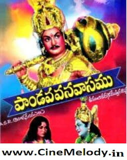 Pandava Vanavasam Telugu Mp3 Songs Free  Download 1961