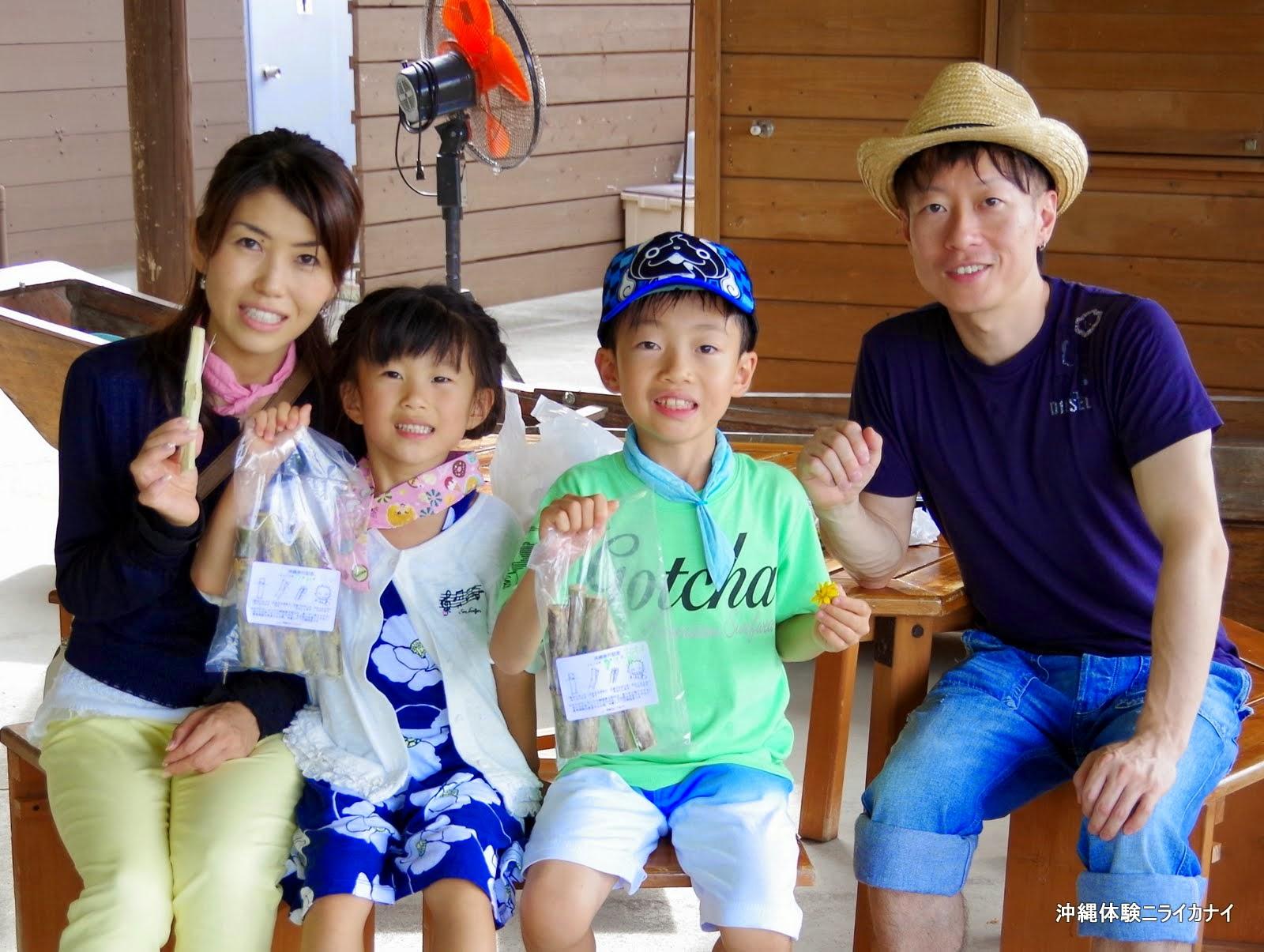 体験/観光 サトウキビ 夏休み 沖縄家族旅行 自由研究