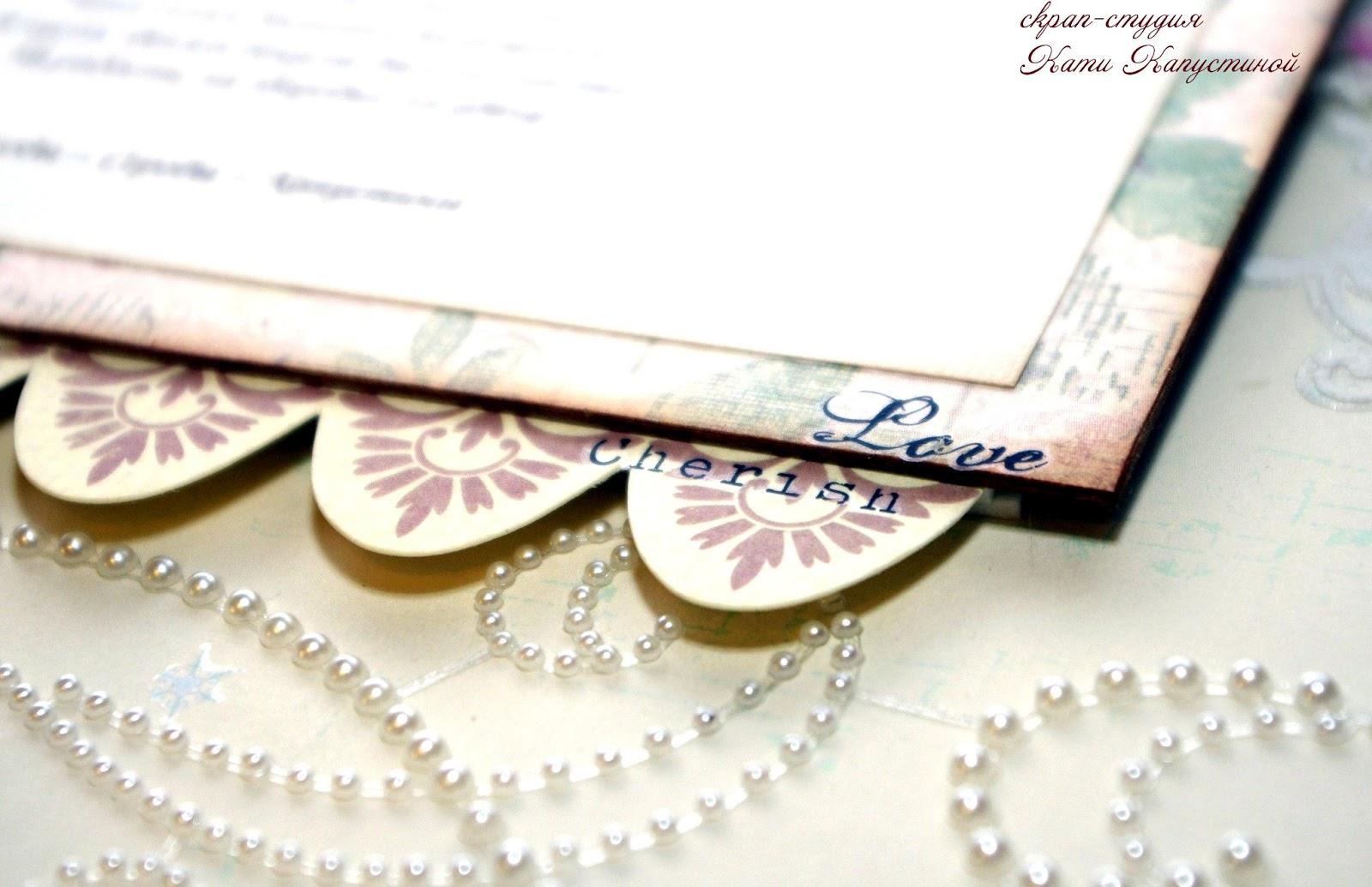 Более 400 бесплатных свадебных рамок для онлайн фотомонтажа 54