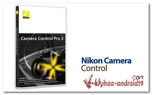 Nikon Camera Control Pro 2 26 Serial Key FREE DOWNLOAD