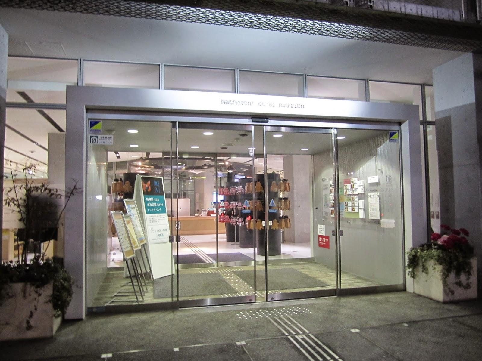 Hachinohe Portal Museum Hacchi 八戸ポータルミュージアムはっち