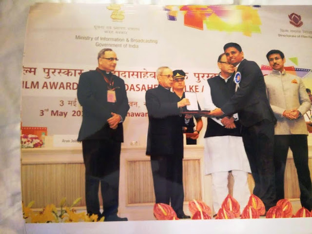 Ck national award