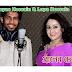 Praner Cheye Beshi Bangla Music Video (2015) By Eleyas Hossain & Lopa Hossain HD