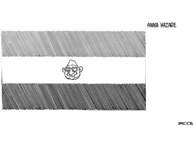 The Express Tribune Cartoon 18-8-2011