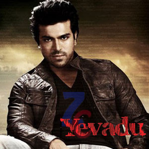 Ram Charan's new movie Yevadu in the direction of Vamsi Paidipally