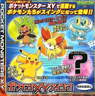 Pokemon XY Swing figure Bandai