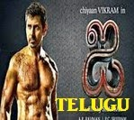 Watch Ai Telugu (I Movie) 2015 DVDScr  Full Movie Watch Online Free Download