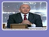 برنامج حضرة المواطن مع سيد على حلقة يوم الأحد 7-2-2016