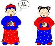 เรียนภาษาจีนออนไลน์