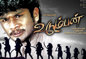 Watch Udumban (2012) Tamil Movie Online