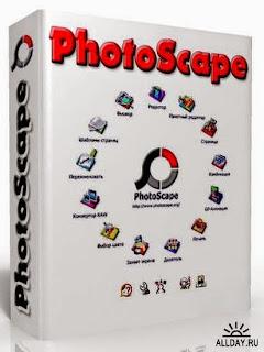 Photoscape 3.7 terbaru 2015 full version
