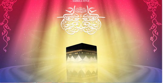 Ali (a) holds the position of the Ka'aba...ref : al-tabarani, 6/155; kenz al-omal