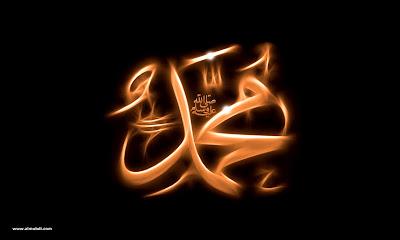 Names of Hazrat Muhammad Saw Hazrat Muhammad Pbuh Name