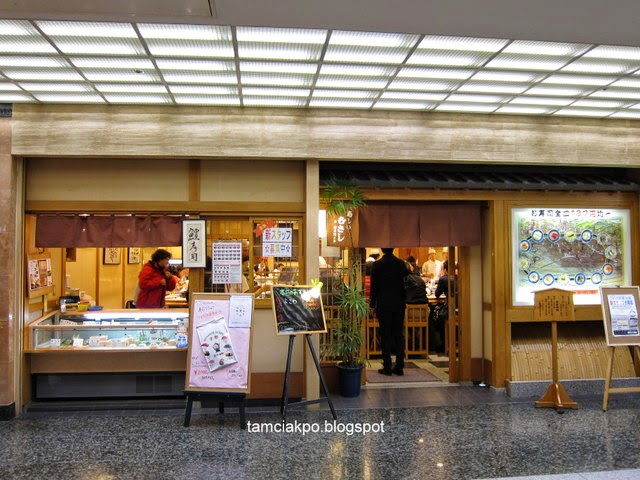 must eat in Japan