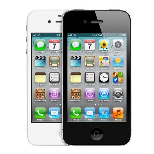 HARGA IPHONE 4S 64 GB