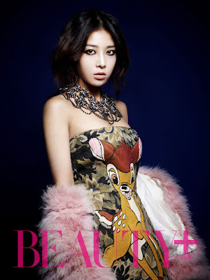 Yubin Wonder Girls Beauty+ Magazine December 2012