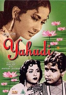 Yahudi 1958 Hindi Movie Watch Online