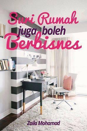 Ebook SURI RUMAH JUGA BOLEH BERBISNES