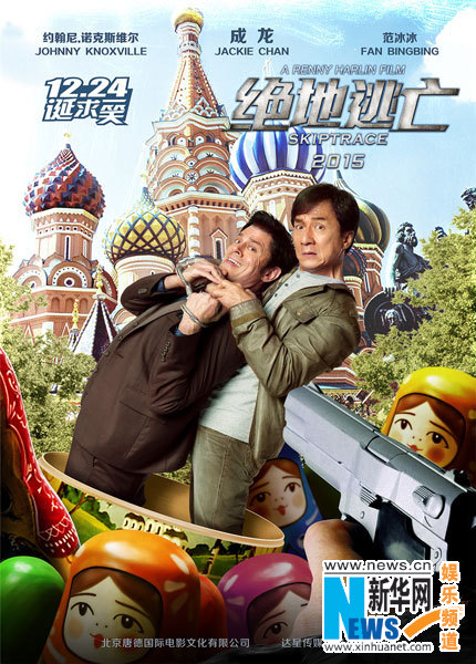New movie december 2008