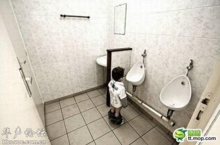 Foto Lucu Toilet Umum